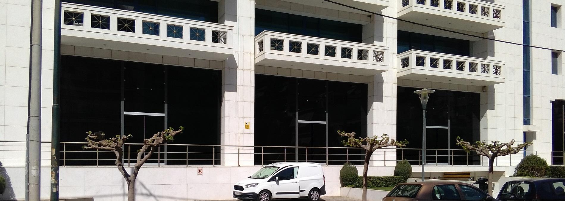 Αντηλιακή Μεμβράνη σε Κτίριο